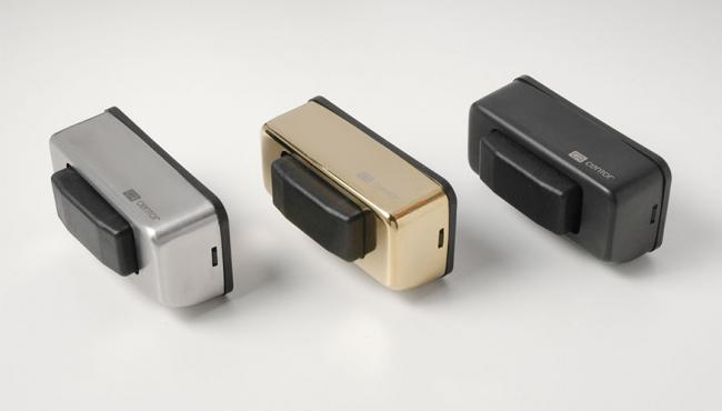 Centor magnetic door catch in a range of finishes