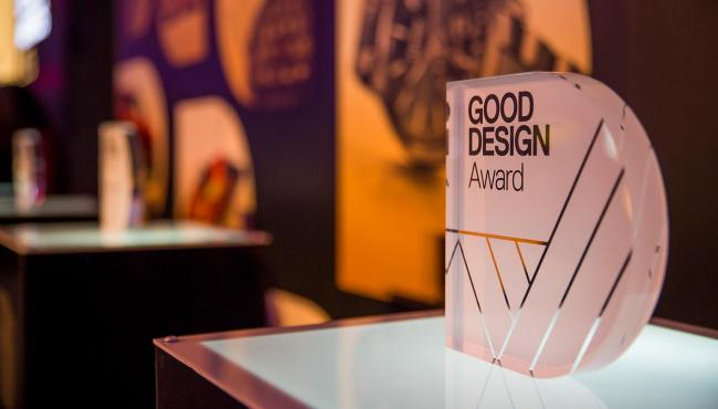 Centor received 2 Good Design Awards at the ceremony held in Sydney