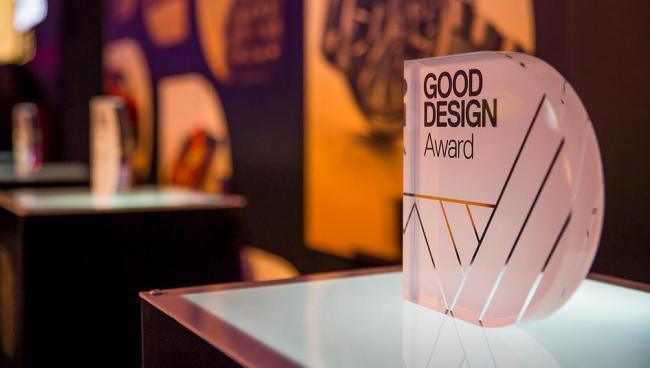 "The 205 Integrated Folding Door has been awarded a Good Design Award for ""design excellence at its very best""."